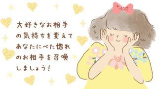 恋愛特化動画